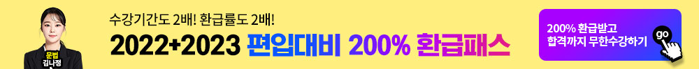 2020+2021