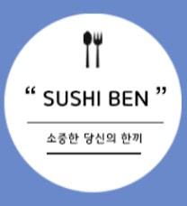 스시벤(Sushi Ben)